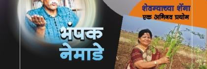 Marathi Magazine Sahitya Charpak July 2015 Ank