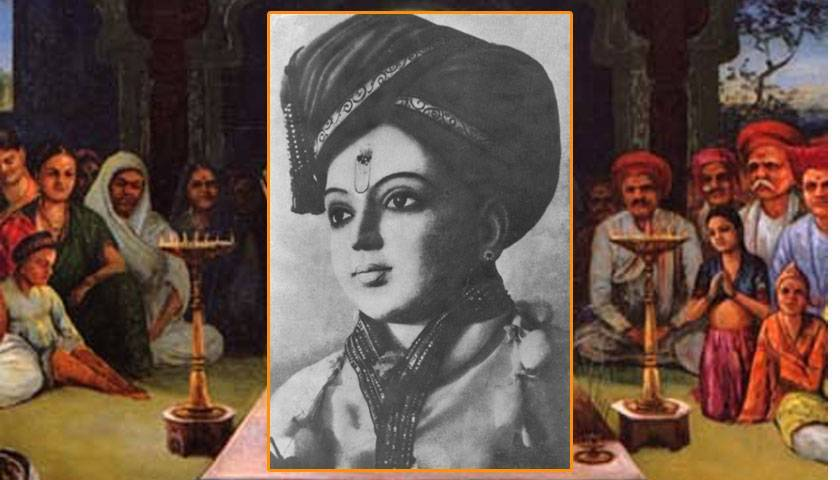 Bhutdaya image